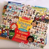 出口原單兒童貼紙書寶寶貼畫書幼兒動腦貼貼畫可反復使用2-3-5歲  港仔會社yys