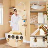 淋浴花灑套裝全銅衛浴歐式增壓混水閥冷熱升降帶噴槍家用淋雨噴頭 igo蘿莉小腳ㄚ