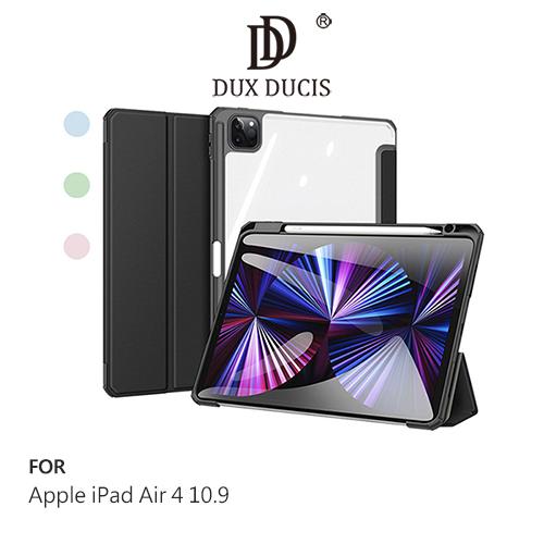 摩比小兔~DUX DUCIS Apple iPad Air 4 10.9 TOBY 筆槽皮套 #保護套 #智能休眠喚醒 #保護殼