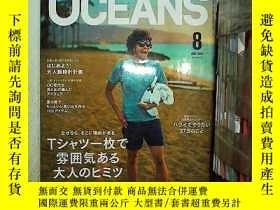 二手書博民逛書店OCEANS罕見2015 8Y203004