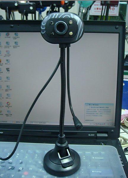 【強尼 3c】創世緣 免驅高清攝像頭 網路電話 Skype 視訊 即時通