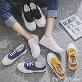 2020春季新款復古港風帆布鞋平底小白鞋女韓版百搭學生原宿板鞋女 元旦狂歡購