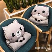 一件8折免運 抱枕被子兩用 多功能個性可愛 辦公室汽車用靠墊沙發午休枕毯子
