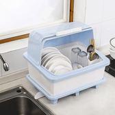 多功能廚房碗筷收納盒 帶蓋瀝水碗碟架 裝放餐具置物箱 碗櫃塑料家用