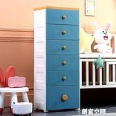夾縫收納置物架衛生間塑料抽屜式櫃子臥室加厚小縫隙玩具三層斗櫃 NMS創意新品