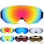 滑雪鏡 成人兒童滑雪眼鏡防霧防風沙專業滑雪鏡男女騎行雪地單雙板護目鏡【美物居家館】