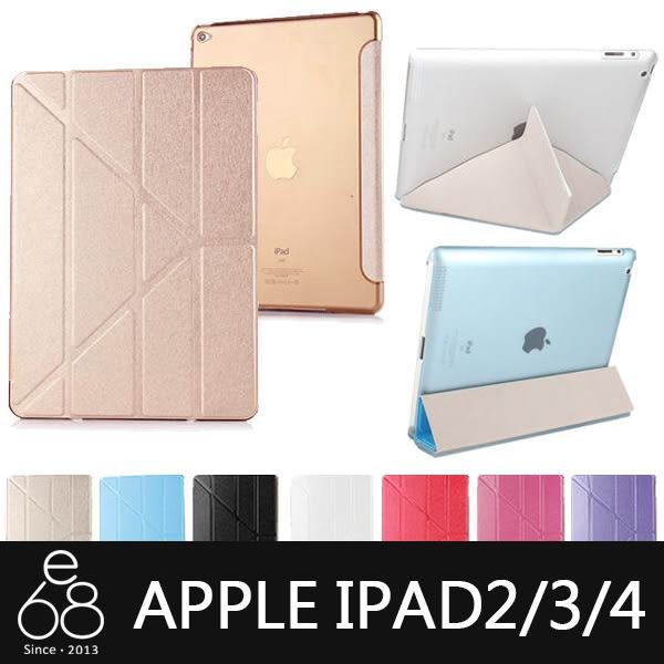 變形金剛 iPad 2/3/4 A1395 A1396 A1397 A1403 A1416 A1430 A1458 A1459 A1460 透明背蓋 平板冰晶紋 皮套
