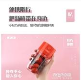 電動榨汁機果汁機家用榨汁機 便攜式USB充電水果果汁榨【快速出貨】