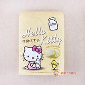 台灣糖果HelloKitty牛奶巧克力糖30g【0216零食團購】4710757015306