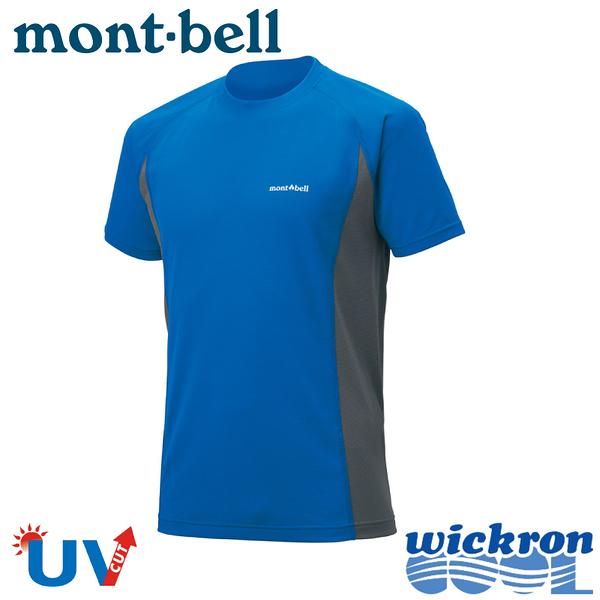 【Mont-Bell 日本 男 WickronCOOL 排汗短袖T恤《藍/灰》】1104926/吸濕排汗/抗UV/涼感/運動