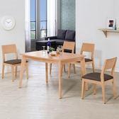 【艾木家居】 約克4.3尺餐桌椅組(一桌四椅)-原木色