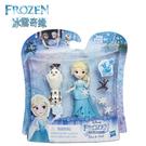 美國-冰雪奇緣迷你公主及朋友組-艾莎與雪寶