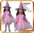 【粉紅魔法小魔女】萬聖 聖誕 舞會 派對 洋裝 表演 舞台 公主 女孩