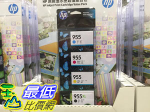 [COSCO代購] C121244 HP #955 INK COMBO PACK HP#955墨水組合包 黑XL*1+紅黃藍各1組合