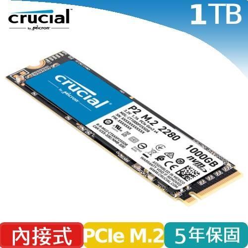 Micron Crucial P2 1TB ( PCIe M.2 ) SSD 固態硬碟