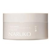 NARUKO 白玉蘭鑽采超緊緻晚安凍膜EX(80g)【小三美日】