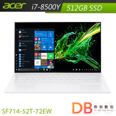 acer Swift 7 SF714-52T-72EW 14吋 i7-8500Y 雙核 FHD Win10 Pro 輕薄觸控筆電(6期0利率)-送濾水壺+水氧機+16G碟