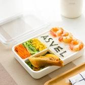日本學生飯盒便當盒分隔型asve可微波加熱分格上班族成人帶飯飯盒 PA16109『男人範』