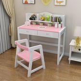 實木兒童學習桌可升降組合書桌學生寫字桌椅套裝男女孩家用課桌椅