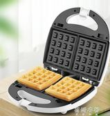 220V 多功能輕食機華夫餅機家用蛋卷機鬆餅機蛋糕機三明治機早餐機 蓓娜衣都