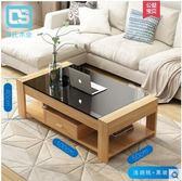 段氏木業茶幾簡約現代鋼化玻璃茶幾 客廳簡易小戶型創意茶幾桌子igo 夢依港