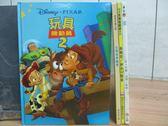 【書寶二手書T2/兒童文學_XFD】生物成長秘密_迪士尼-玩具總動員等_共4本合售
