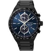 【僾瑪精品】SEIKO 精工 SPIRIT 太陽能 二地時間計時運動錶-黑藍/41mm/V195-0AE0A(SSC525J1)