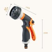 塑膠ABS八功能園林洗車工具 塑膠高壓水槍花園灌溉工具 易家樂