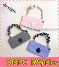 【萌萌噠】歐珀 OPPO R9 / R9 Plus 歐美創意奢華 可麗花手提包保護殼 全包防摔矽膠 手機殼 手機套