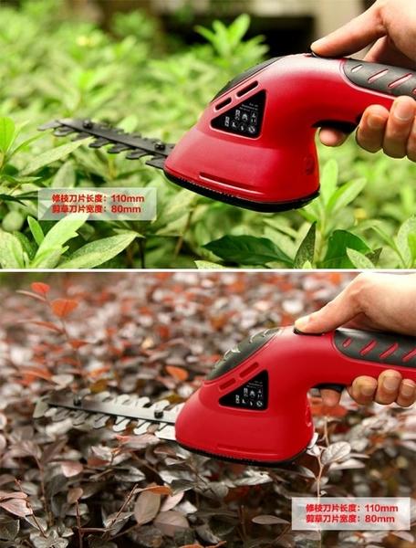 電動割草機充電式除草機多功能剪草剪刀家用小型草坪機