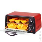 烤箱家用迷你多功能烘焙小 220vigo街頭潮人