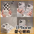 滿屏動物|蘋果 iPhone 13 12 11 Pro Xs Max XR SE2 i8 i7Plus 直邊 卡通殼 貓狗集合 掛繩孔 手機殼 彩繪殼
