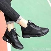 黑色運動鞋透氣舒適韓版原宿百搭潮秋季女鞋子2020新款跑步休閒鞋 印象家品