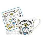 〔小禮堂〕哆啦A夢 陶瓷馬克杯方巾組《藍白.道具》咖啡杯.茶杯.精緻盒裝 4548626-08301