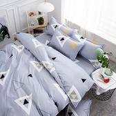 全棉田園床上用品1.8米2.0四件套純棉被套床單學生宿舍igo 夏洛特居家