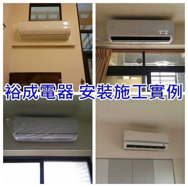【裕成電器‧含標準安裝】Hitachi日立變頻分離式旗艦型冷暖氣 RAS-50HK/RAC-50HK