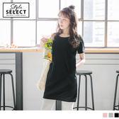 《KG0240-》高含棉羅紋拼接純色長版衛衣 OB嚴選