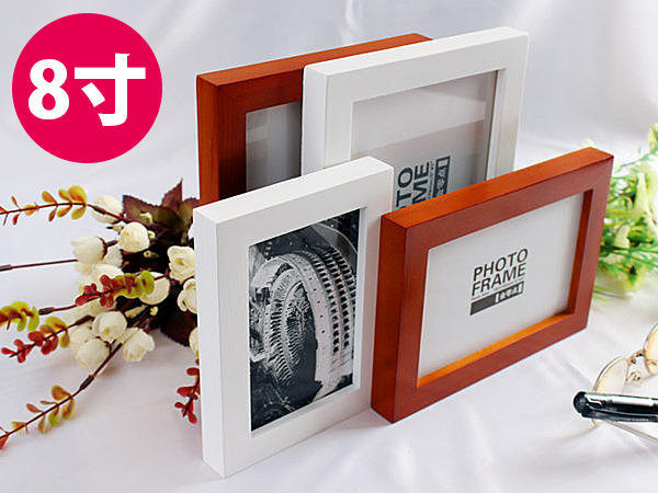 8吋簡約直板實木相框 支架相框 擺臺式 原木胡桃 木制相架 壁貼 【SV3778】BO雜貨