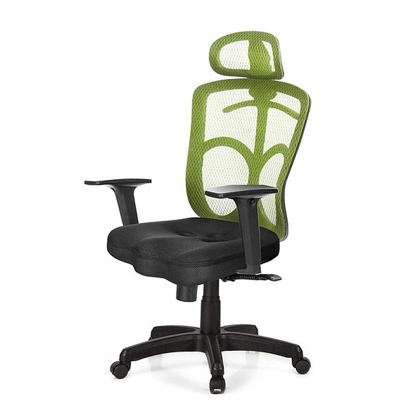GXG 高背美臀 電腦椅 (2D升降扶手) 型號115 EA2