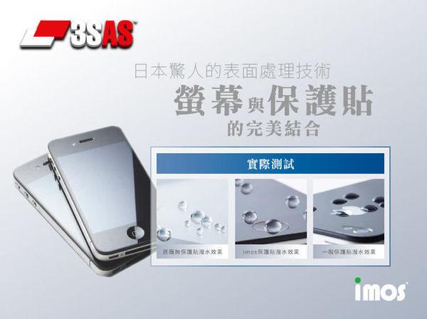 imos 3SAS 疏水疏油螢幕保護貼 for iPhone 7 (背面貼)