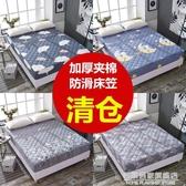 加厚夾棉床笠床罩床單單件防滑1.8m席夢思薄床墊防塵保護床套全包 漾美眉韓衣