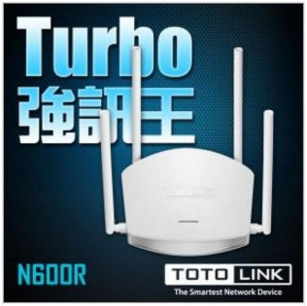 新竹【超人3C】TOTOLINK N600R 雙倍飆速 無線分享器 支援AP Client WDS 無線中繼