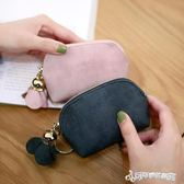 零錢包 梨花娃娃女士小零錢包女新款韓版迷你可愛小清新硬幣袋卡包 Cocoa