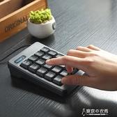 財務小鍵盤數字鍵盤會計計算專業鍵盤筆記本數字鍵盤有線  【快速出貨】