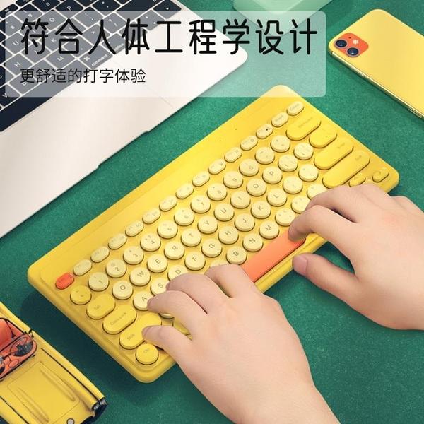 鍵盤 無線鍵盤靜音USB外接小型電腦家用辦公男生女生可愛迷你【新年禮物】