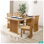◎橡木餐桌五件組 J MODE NITORI宜得利家居