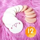 貝麗瑪丹N422化妝SBR海綿粉撲(組合型)-12入 [54645]