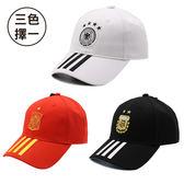 【★2018世足賽指定商品★】  超殺促銷 ADIDAS 世足賽系列 6P 3S CAP COTTO 三線老帽