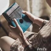 復古單板拇指琴17音卡林巴手指姆鋼琴便攜式樂器手指琴 麥琪精品屋