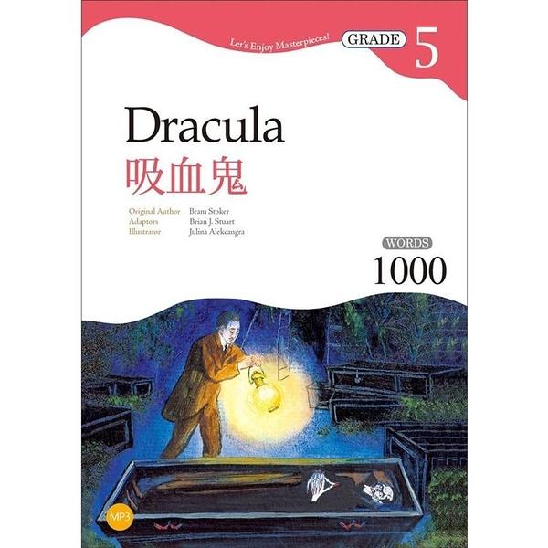 吸血鬼德古拉 Dracula【Grade 5經典文學讀本】二版(25K 1MP3